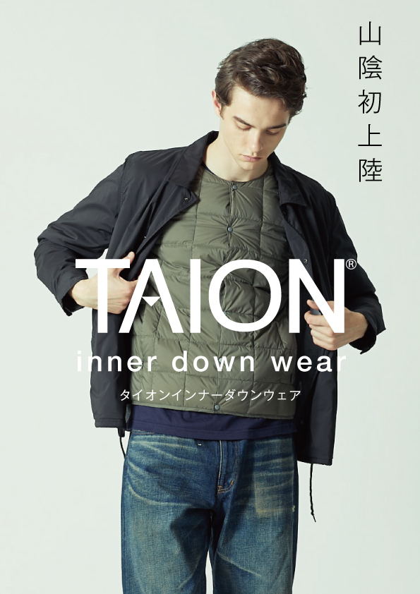 TAION