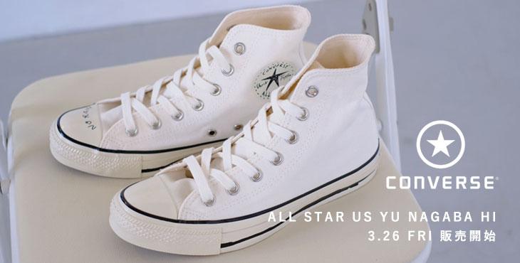 ALL STAR US YU NGABA HI